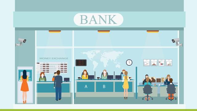 Видеонаблюдение в банках